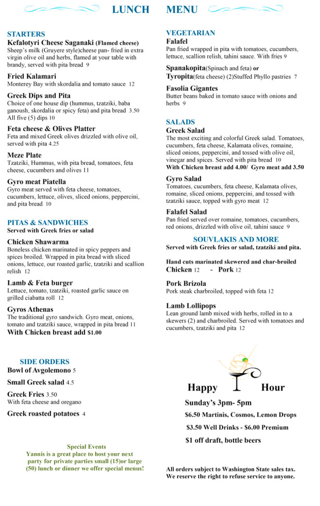 NEW-Lakeside-Menu2016-2